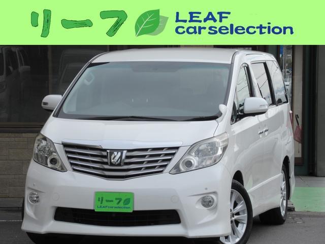 トヨタ アルファード 240S /HDD地デジ/後席モニター/両自動