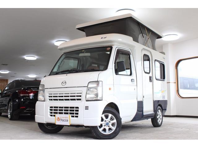 マツダ キャンピングカー AZ-MAX K-ai ポップアップ
