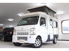 スクラムトラックキャンピングカー AZ−MAX K−ai ポップアップ