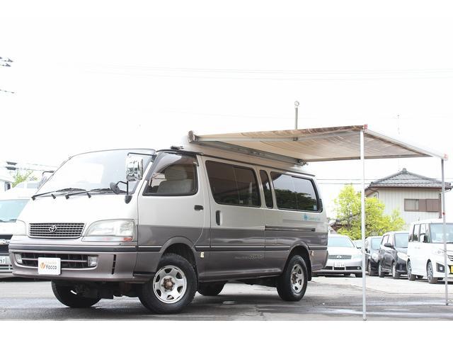 トヨタ キャンピングカー レクビィ製カントリークラブ FF 冷蔵庫
