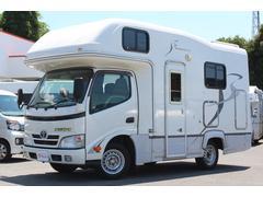 カムロードキャンピングカー ナッツRV製クレソンボーダーED FF