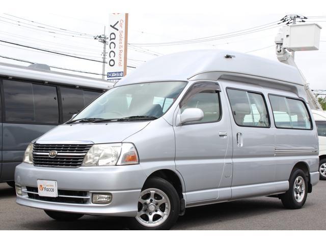 トヨタ キャンピングカー CCFオオモリ製カンパニー ナビ シンク