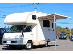 タウンエーストラックキャンピングカー バンテック製アトム FF シンク 冷蔵庫
