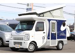スクラムトラックキャンピングカー インディアナRV製インディ727 4WD