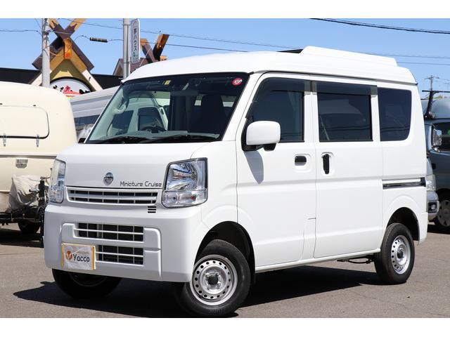 日産 キャンピングカー 岡モータース製ミニチュアクルーズ 4WD