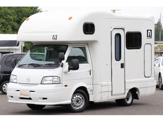 マツダ キャンピングカー AtoZ製アミティ 4WD FF 冷蔵庫