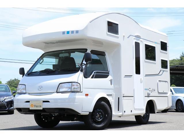 「マツダ」「ボンゴトラック」「トラック」「茨城県」の中古車