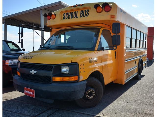 シボレー コリンズ社製造 08モデル スクールバス 2008モデル コリンズ社 移動販売 喫茶店 おしゃれ