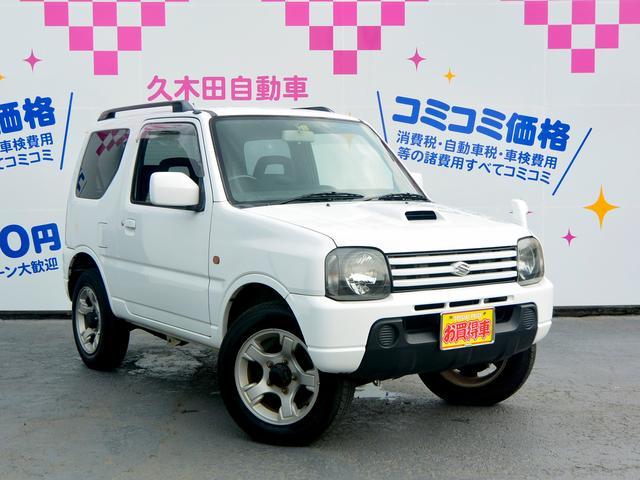 スズキ XC 4WD ターボ キーレス CDオーディオ