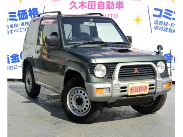 三菱 VR-II  4WD タイミングベルト交換済