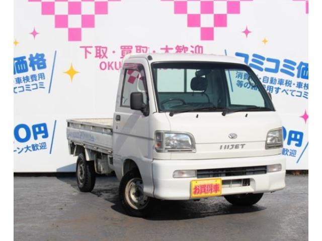 ダイハツ スペシャル パワステ エアコン 5速マニュアル 4WD