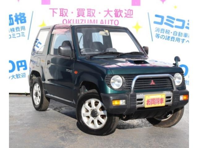 三菱 VR-II 4WD ターボ 走行56.000km!