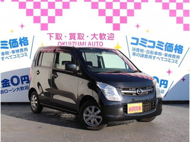 マツダ XG 4WD シートヒーター付 キーレスエントリー アルミ