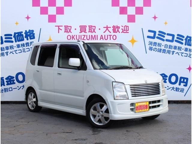 スズキ FT-Sリミテッド 4WD HDDナビ シートヒーター AW