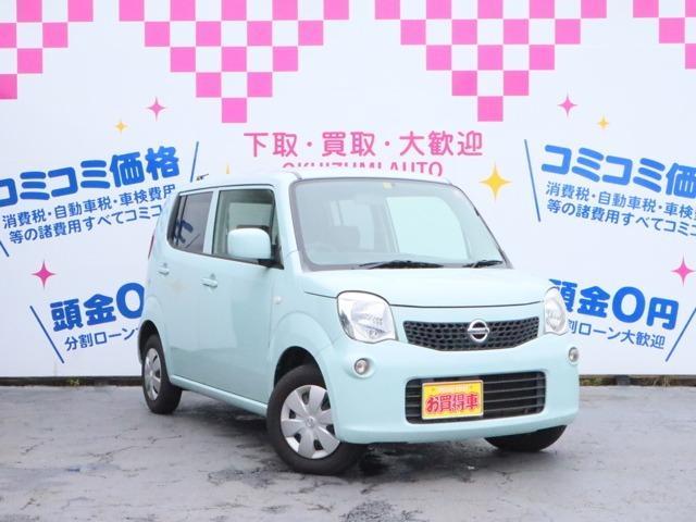 日産 S カーナビ Bluetooth ETC ベンチシート