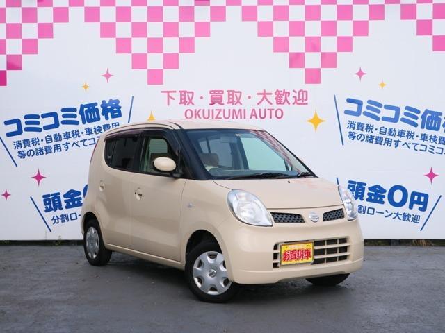 日産 E FOUR 4WD シートヒーター スマートキー CD