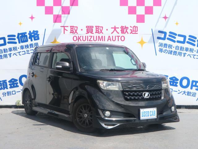 トヨタ Z エアロ-Gパッケージ HDDナビ フルセグTV バックカメラ スマートキー ETC