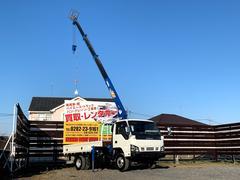 エルフトラック最大積載量3750kg 4段クレーン ラジコン仕様