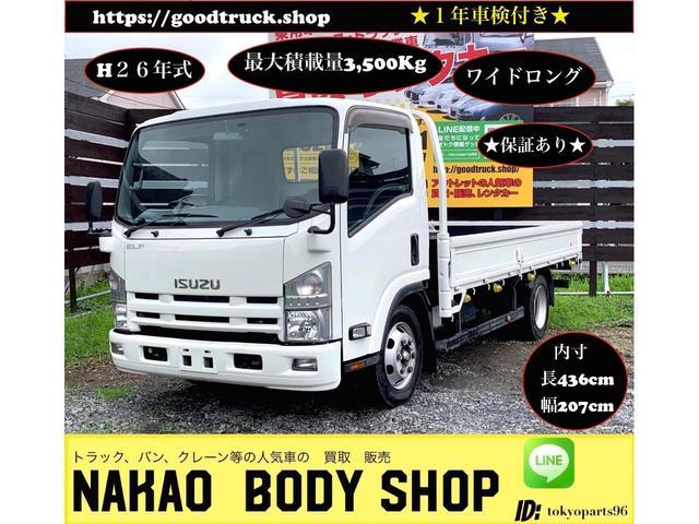 いすゞ エルフトラック ワイドロング 平ボディ 最大積載量3500kg ETC