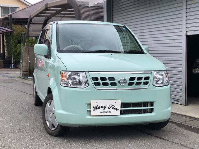 オッティ(日産)S 中古車画像