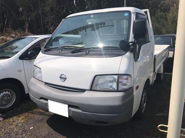 「日産」「バネットトラック」「トラック」「茨城県」の中古車