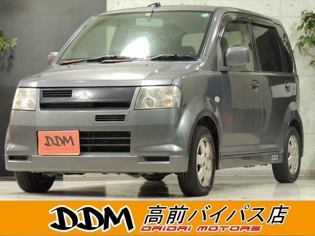 三菱 eKスポーツ リミテッドエディション 車検R4/1 キーレス AW