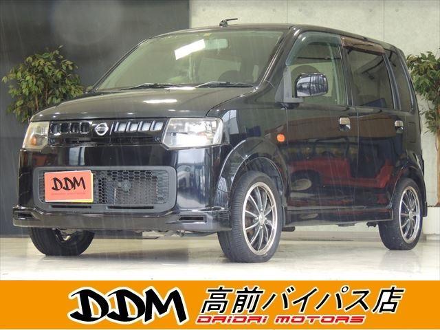 日産 RX ターボ AW ナビ 地デジ 社外マフラー