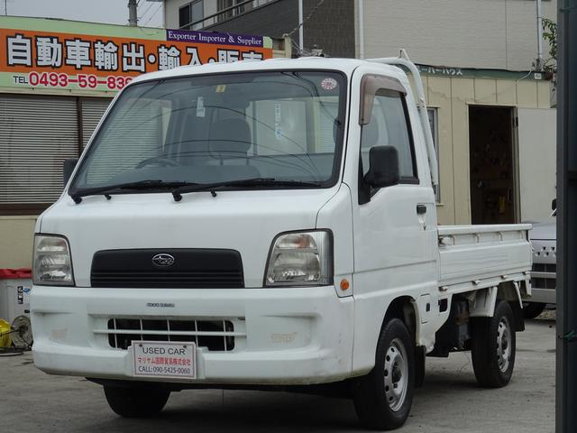 スバル サンバートラック 5速マニュアル 三方開 (検32.9)