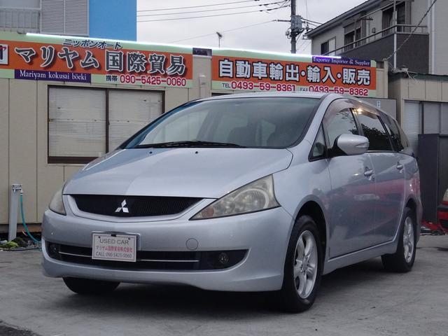 グランディス(三菱)G 中古車画像