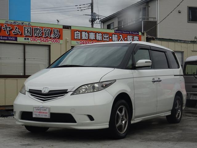 ホンダ エリシオン G 4WDバックカメラ 8名乗りABS ETC...