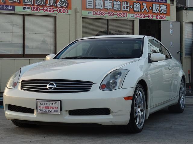 日産 350GT 6速マニュアル キーレス CD/ABD/