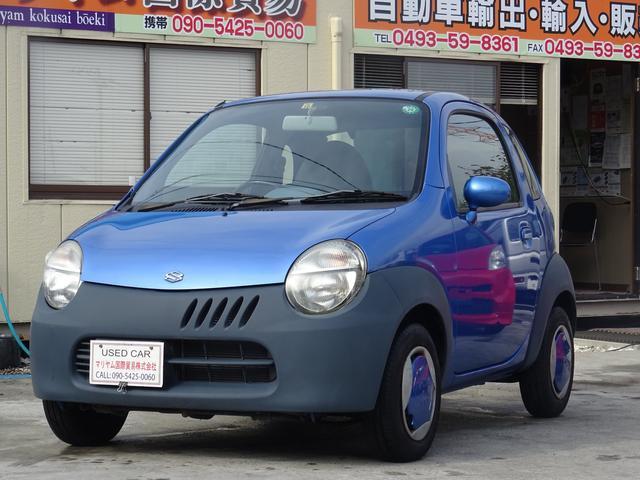 スズキ ガソリンV タイミングチェーン式エンジン ABS CD