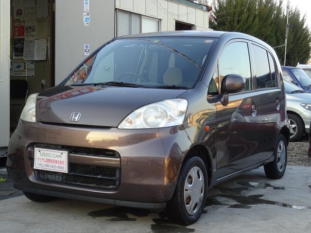 ホンダ コンフォートスペシャル 車検二年実施 キーレス 電動ミラー