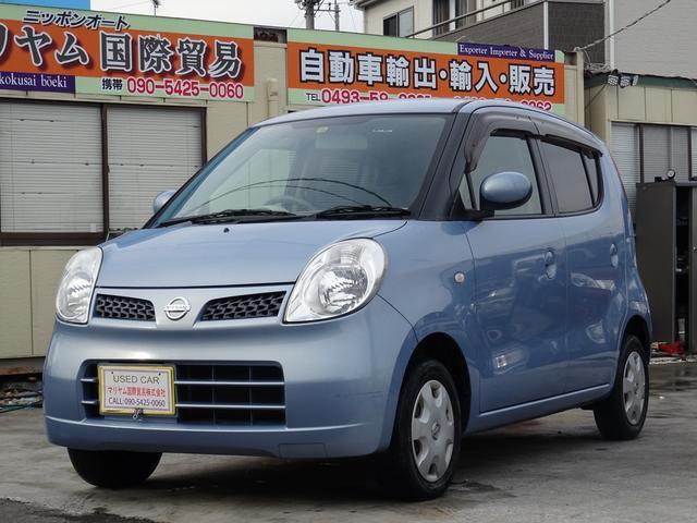 日産 モコ E タイミングチェーン式エンジンベンチシート (検31...