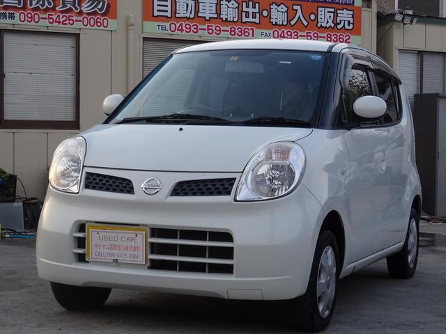 日産 モコ E ショコラティエプッシュスタートボタンDVDナビ348