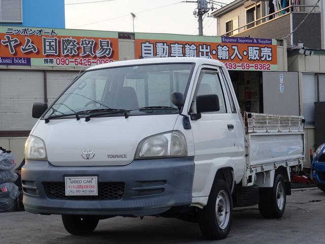 トヨタ タウンエーストラック DX走行 39790KM 修復歴無し 3人乗りABS 174