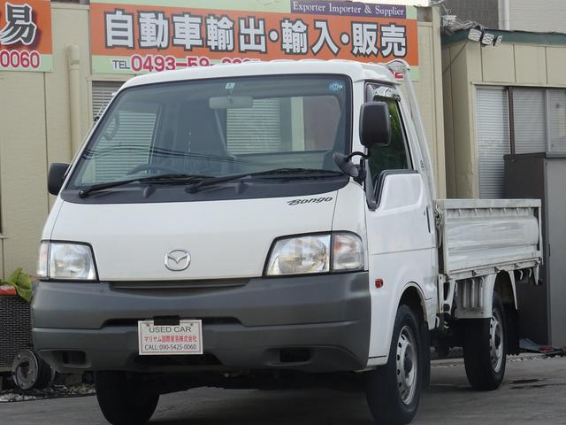 マツダ ボンゴトラック DX タイミングチェーン式エンジン メモリーナビ 200