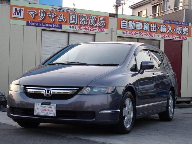 ホンダ オデッセイ M タイミングチェーン式エンジン ETC DVDナビ143