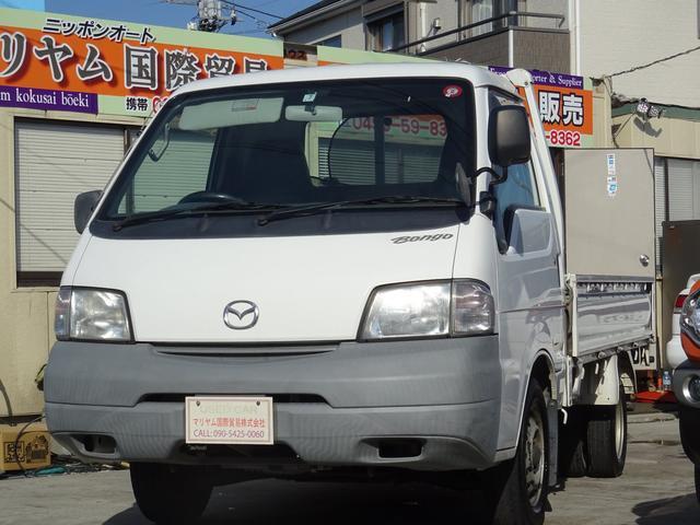 マツダ ボンゴトラック DX  修復歴無し 走行86989KG 194
