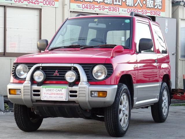 三菱 パジェロミニ XR-II タイミングベルト交換済み 修復歴無し320