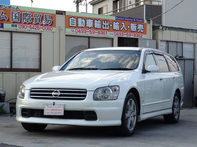 日産 ステージア 250t RX FOUR 4WDパワーシートキーレス 114