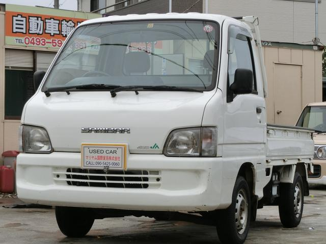 スバル サンバートラック 660TB  パートタイム4WD  5速マニュアル