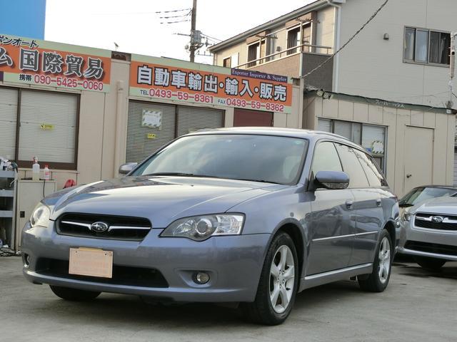 スバル 2.0R Bスポーツ キーレス CDオーディオ ABS修復歴無しアルミホイール/フロア4AT/運転席パワーシート/エアコンクーラー/運転席エアバック/助手席エアバック/パワーウィンドウ/パワーステアリング/(21)