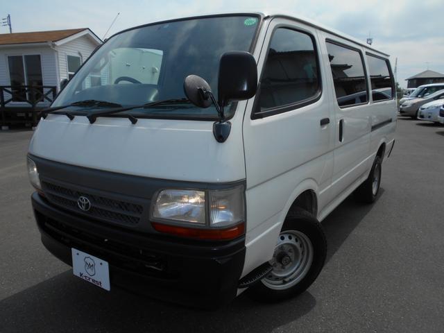 トヨタ ロングジャストローDX Bパック