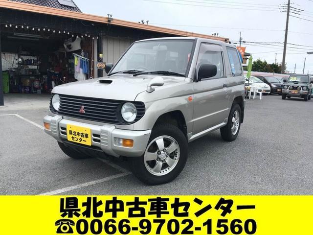 パジェロミニ(三菱) スキッパーX 中古車画像