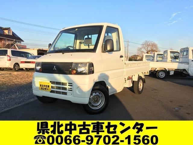 三菱 ミニキャブトラック Vタイプ AT エアコン 車検R4年10月 軽自動車