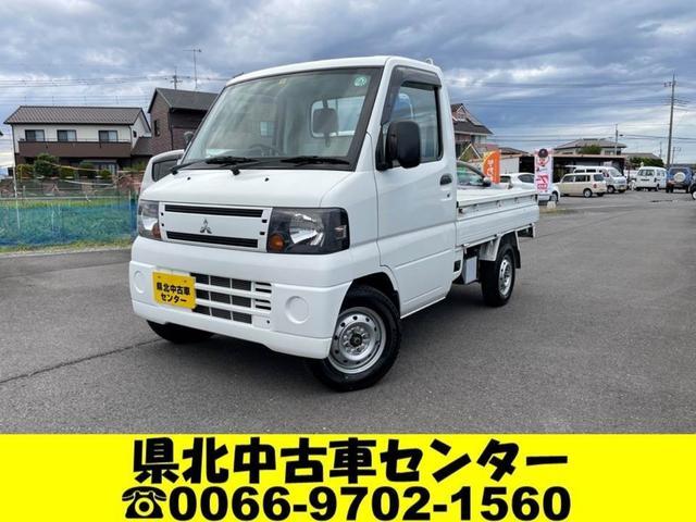 三菱 ミニキャブトラック Vタイプ AT 4WD エアコン パワステ 車検令和4年7月 軽自動車