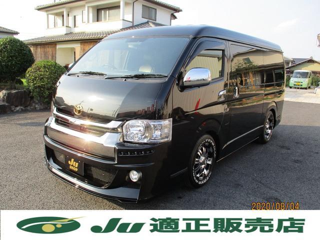スーパーGL ダークプライムII VIPカー 8人乗り ローダウン LEDライト(1枚目)