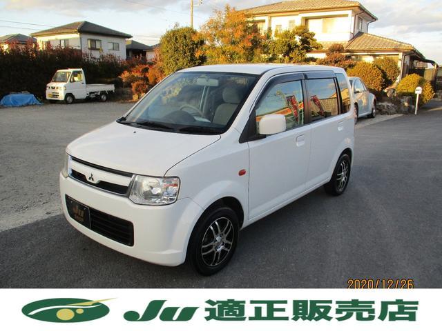 三菱 eKワゴン G 社外アルミ CD キーレス