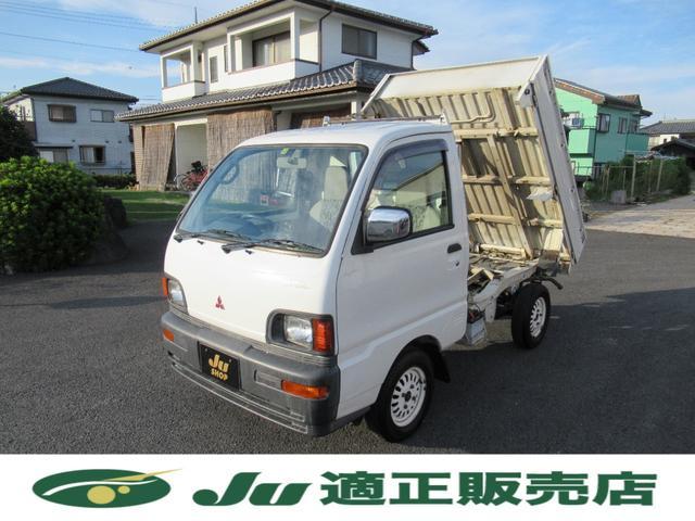 三菱 ダンプ 4WD ダンプカー F5速 AC